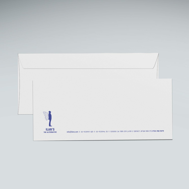 מעטפות צבע אחד פנטון / 23-11 ס״מ