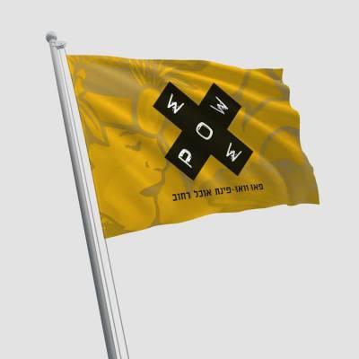 הדפסת דגלים