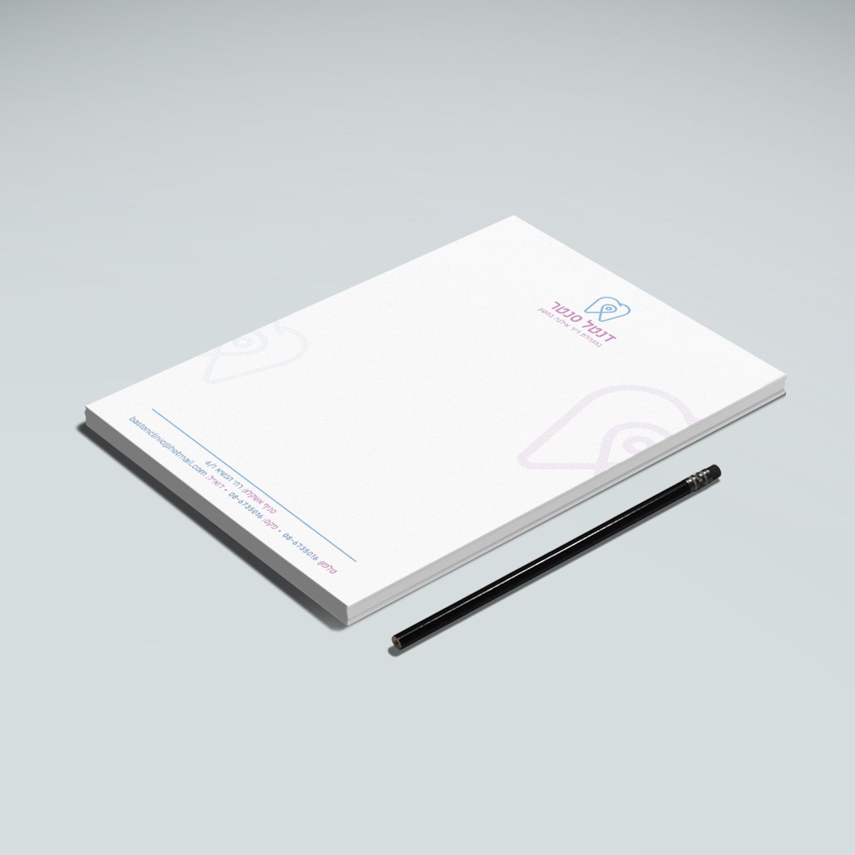 הדפסת נייר מכתבים / דף לוגו A4