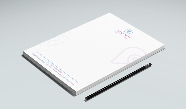 הדפסת נייר מכתבים ממותג