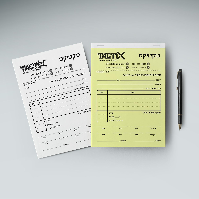 הדפסת פנקסי חשבונית מס / קבלה A5