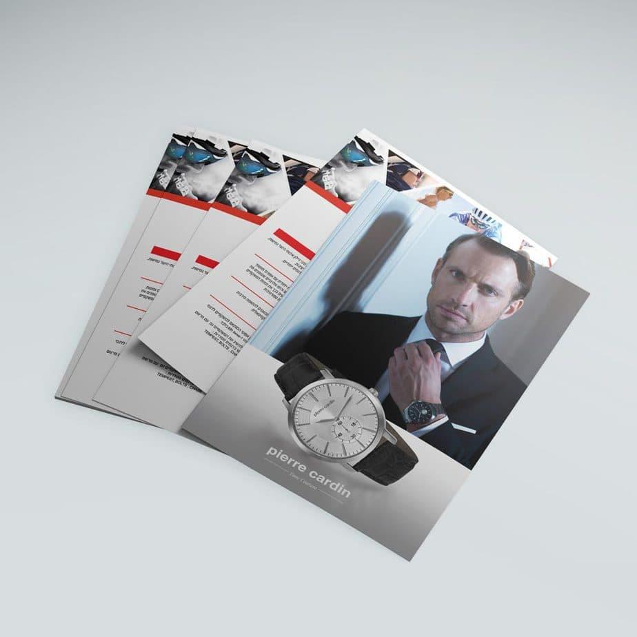 הדפסת גלויות והזמנות