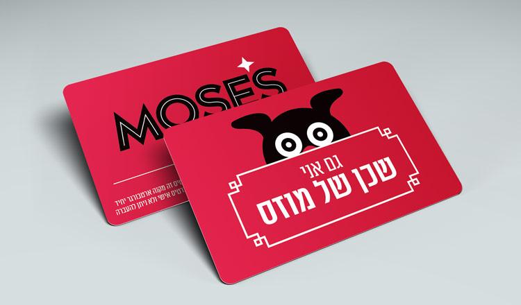 עיצוב והדפסת כרטיסים