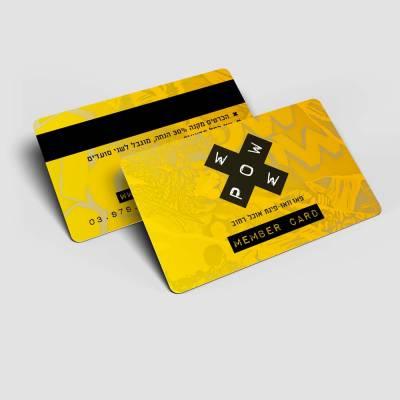 כרטיסי פלסטיק
